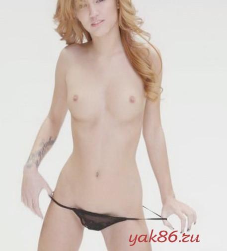 Проститутка Cофа94