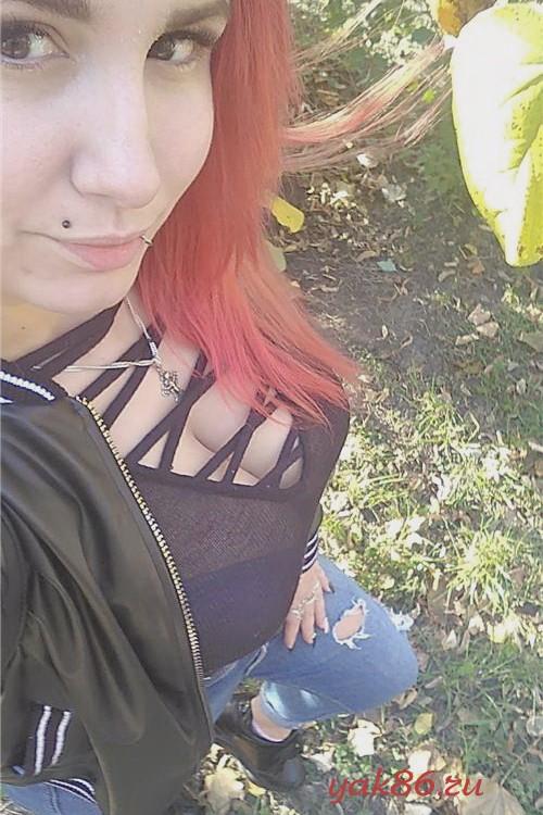 Шлюха Виталия фото мои