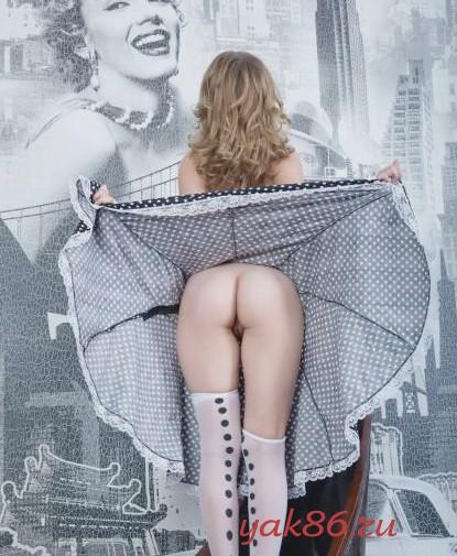 Реальная проститутка Белка