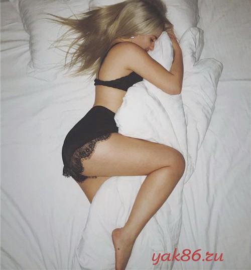 Шлюха Фиона48