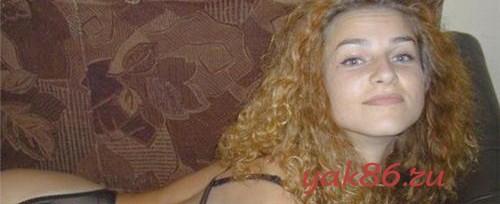 Девушка проститутка Эльяна 100% фото мои