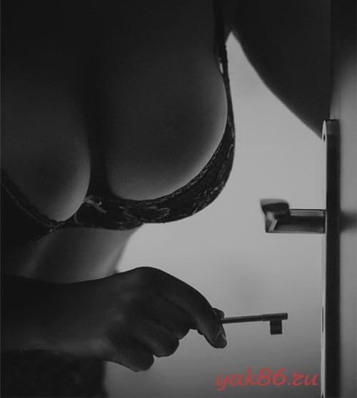 Проститутки на выхино 1000 руб час