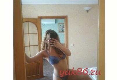 Проститутка Геша93