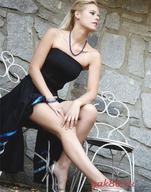 Обсуждения о проститутках Бердянска