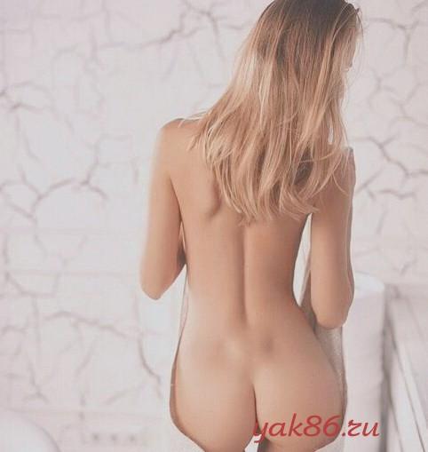 Проститутка Тек
