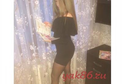 Шалава Теринка 65