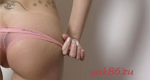 Девушка проститутка Лигия ВИП