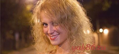 Проверенная проститутка Агнас фото без ретуши